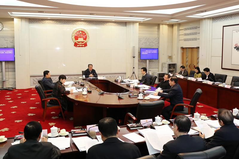 自治区十三届人大常委会第二十四次主任会议举行