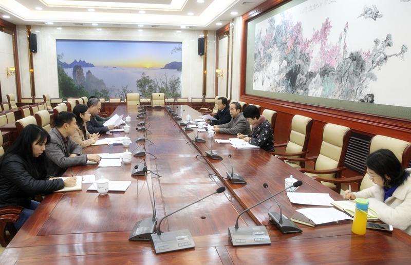 自治区人大民族委员会分党组召开2018年度民主生活会