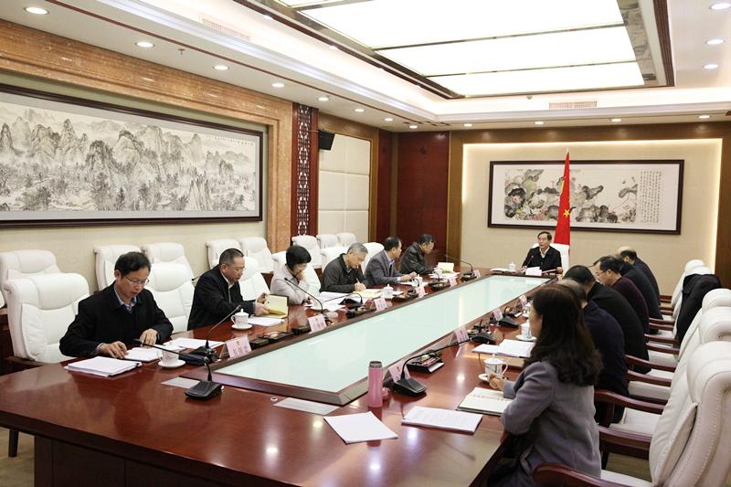 自治区人大常委会各工作委员会领导班子召开2018年度民主生活会