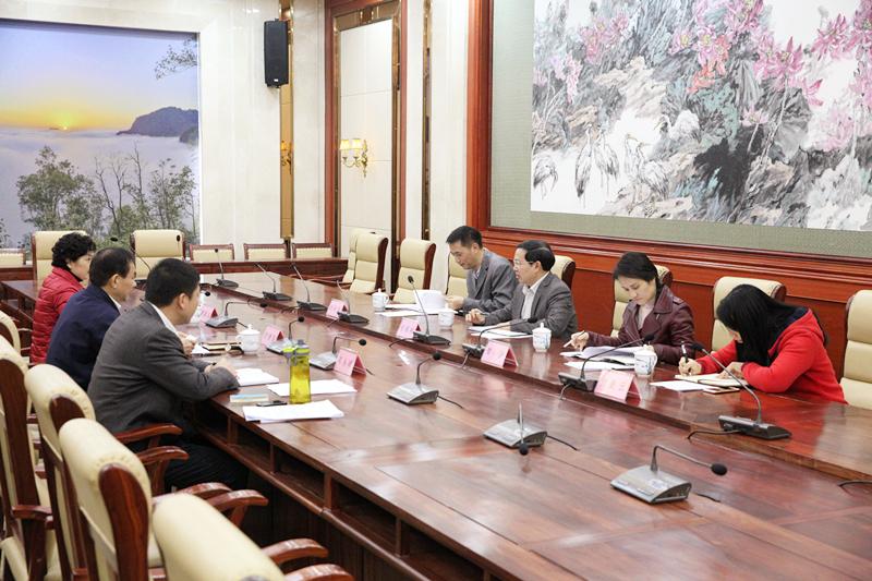 自治区人大环境与资源保护委员会分党组召开2018年度民主生活会