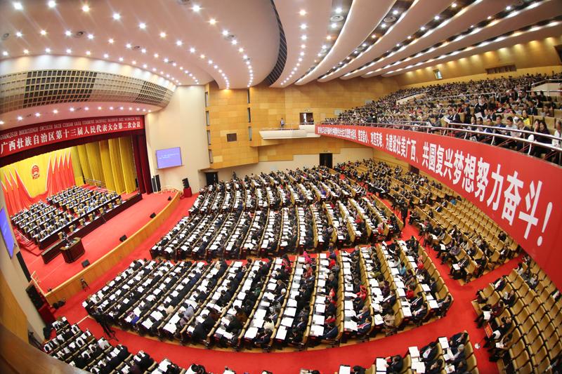 自治区十三届人大二次会议举行第三次全体会议