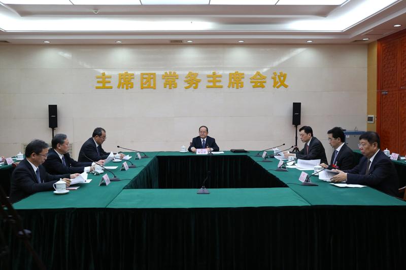 自治区十三届人大二次会议主席团常务主席第三、第四次会议举行