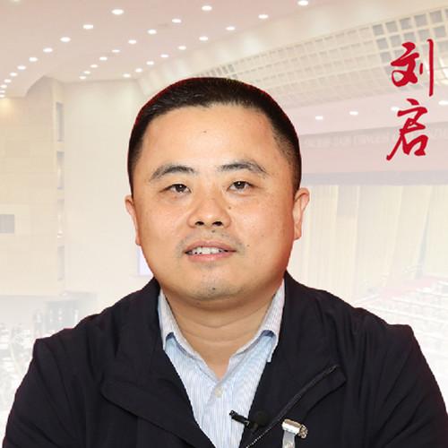 广西云访谈间|刘启:破解发展瓶颈 推动陆川工业高质量发展