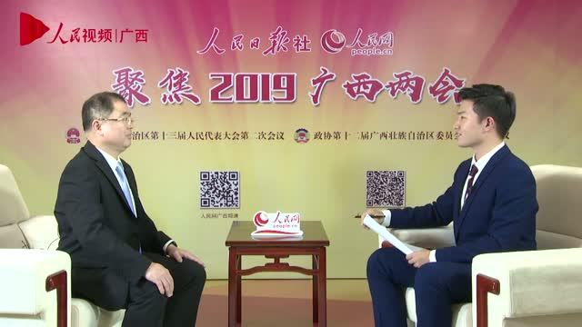 【视频】人民网专访广西人大代表、自治区司法厅党委书记林金文