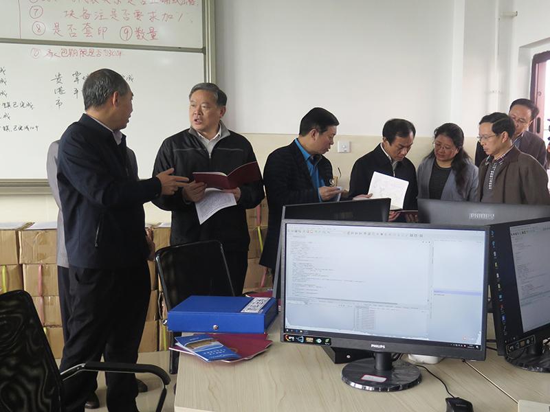 张秀隆率队开展自治区测绘管理条例修订调研