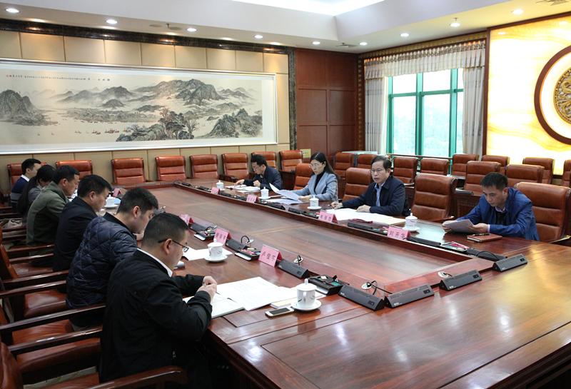 自治区人大机关驻德保县扶贫工作队党支部召开组织生活会
