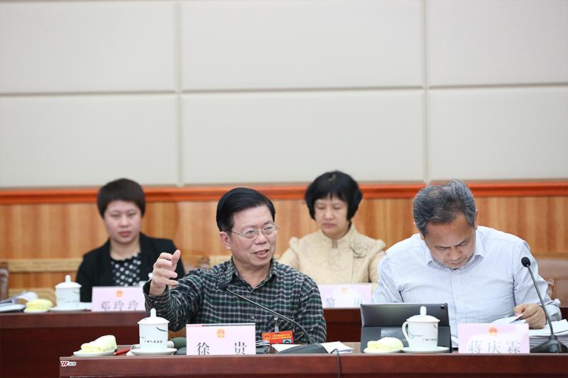 自治区十三届人大常委会第八次会议3月28日下午召开分组会议
