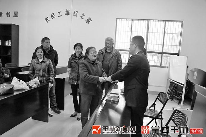 """福绵区""""农民工维权之家"""":首创小平台 服务大民生"""