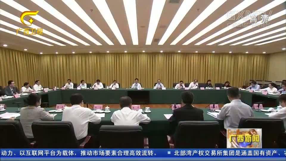 【视频】全国人大常委会副委员长张春贤来桂调研
