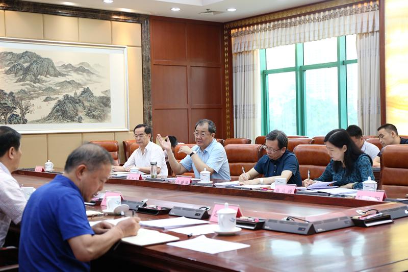 王跃飞主持召开自治区人大机关信息化建设领导小组第三次会议