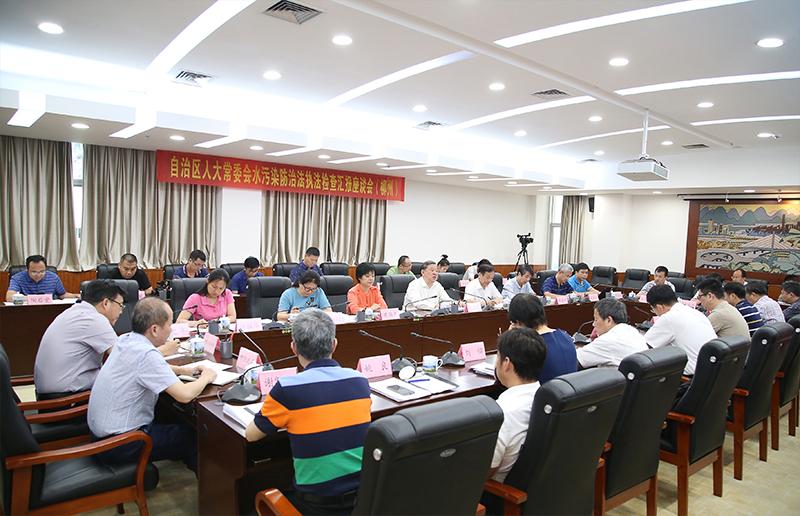 张秀隆率自治区人大常委会水污染防治法执法检查组赴柳州检查