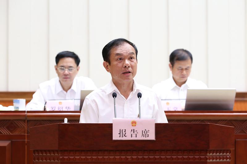 沈德海作关于《广西壮族自治区测绘管理条例(修订草案)》的说明