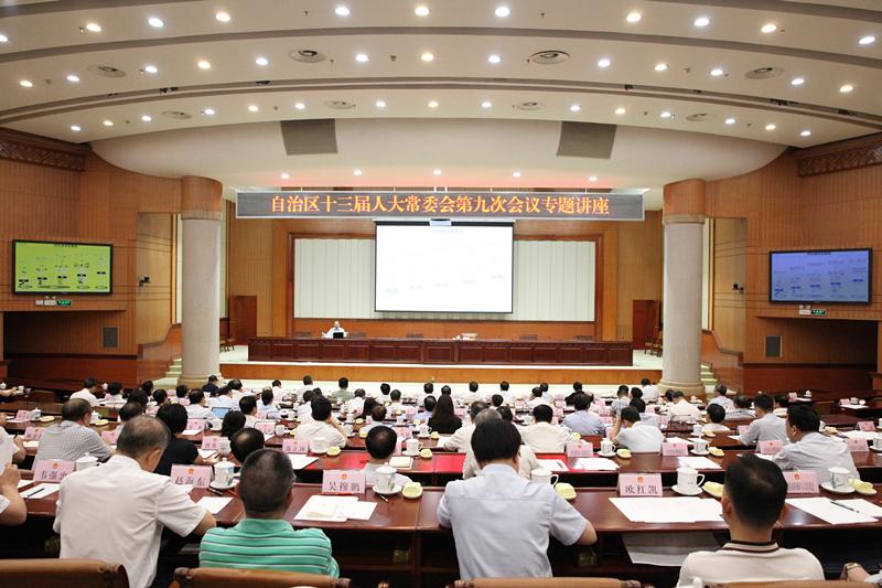 自治区人大常委会举办《4G改变生活,5G改变社会》专题辅导讲座