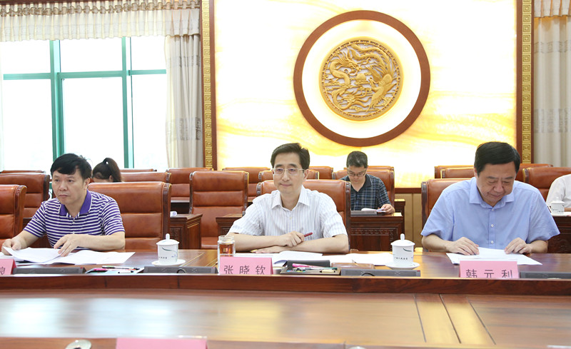 张晓钦主持召开2020年政府预算编制意见沟通座谈会