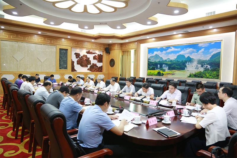 张秀隆在广西治旱工程存在问题整改协调会上强调坚持问题导向 突出重点 全力加快推进工程建设