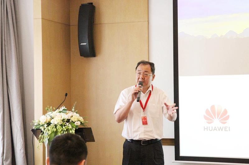 自治区人大常委会及各专门委员会组成人员履职学习班在深圳举办