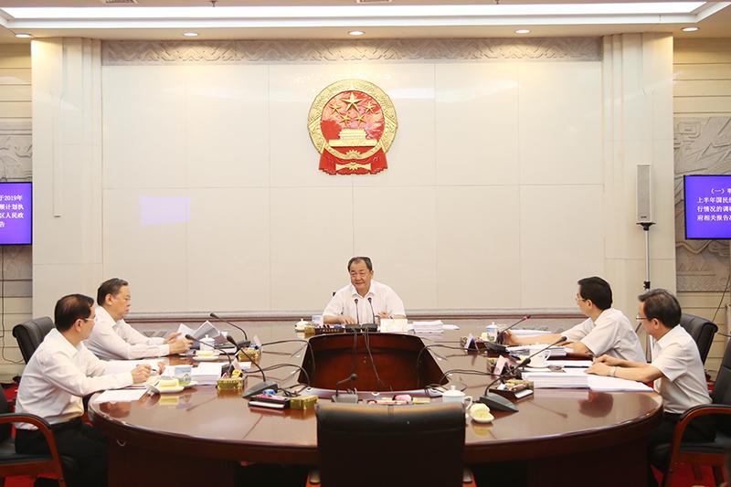 自治区十三届人大常委会第三十六次主任会议举行
