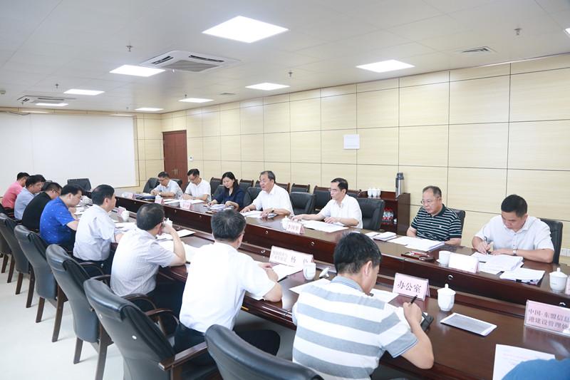 王跃飞率队赴自治区大数据发展局开展调研
