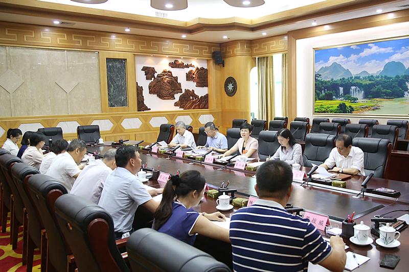 杨静华听取部分驻桂全国人大代表、自治区人大代表 对常委会2019年工作的意见建议