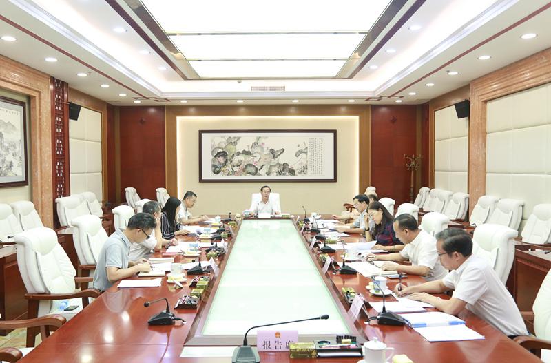 自治区人大常委会机关党组召开会议