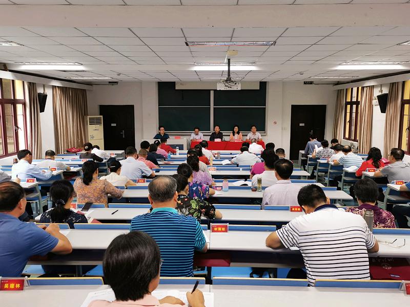 2019年广西人大民族工作干部培训班在浙大举办