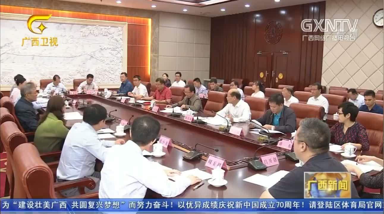 【视频】全国人大常委会到桂调研森林法修订草案立法工作