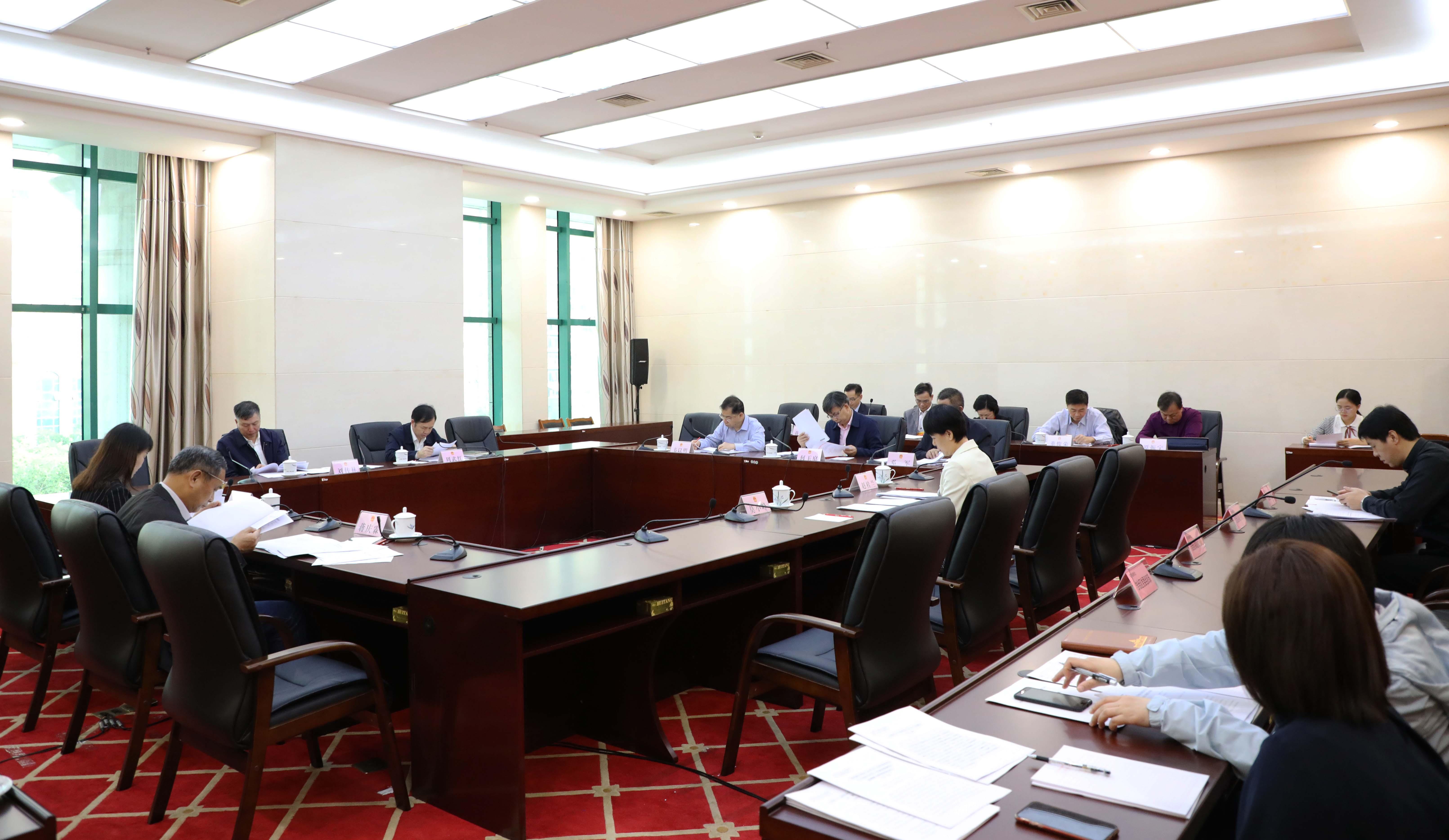 网易体育常委会第十三次会议1月8日上午召开分组会议