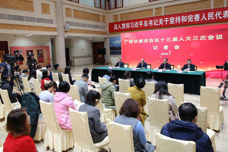 自治区十三届人大三次会议举行第二场记者会
