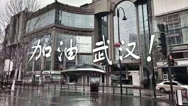 【视频】广西原创公益歌曲|《加油武汉》 我们万众一心共同抗疫!