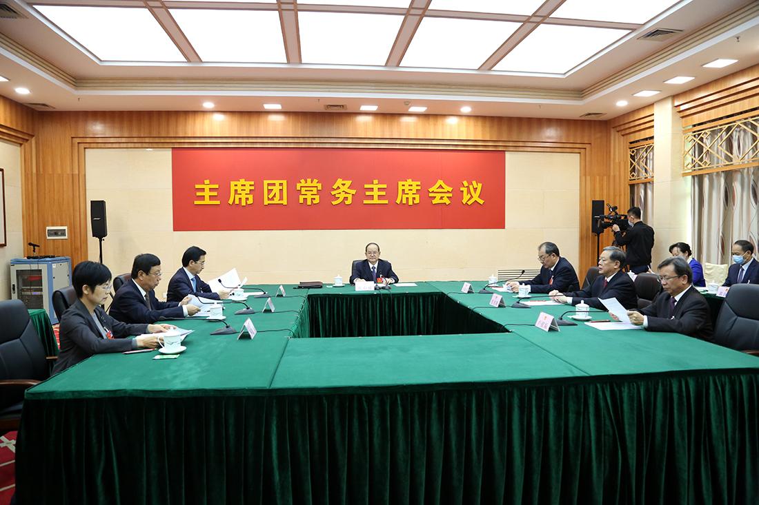 自治区十三届人大四次会议主席团常务主席第三次会议举行