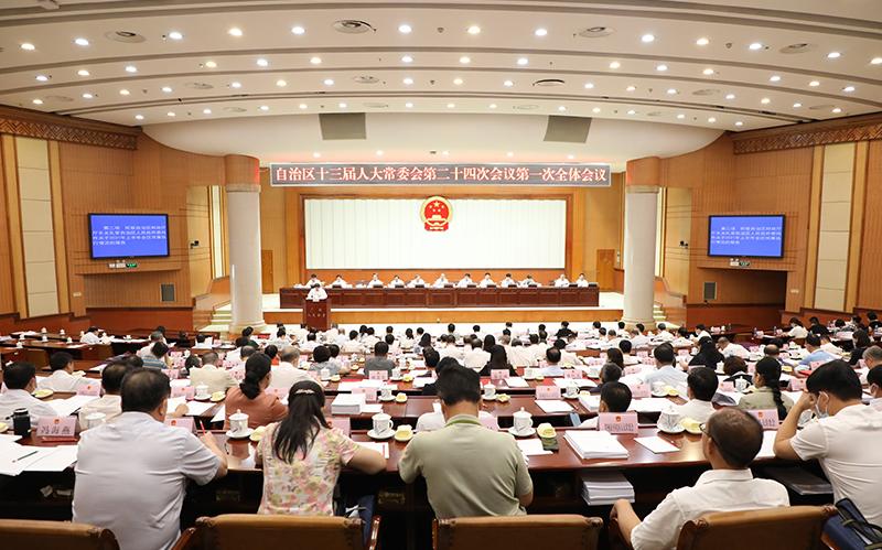 自治区十三届人大常委会第二十四次会议召开